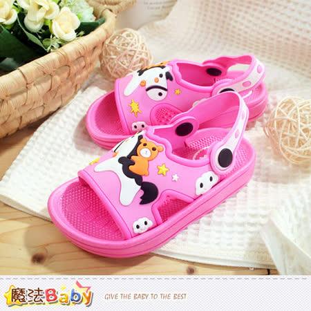 魔法Baby~女童涼鞋 sh6202