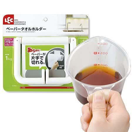 【特惠組】日本LEC磁吸式捲筒紙巾架+300cc耐熱量杯