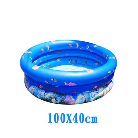 [百貨通]兒童冰涼三層遊戲水池(小) 游泳池 充氣游泳池