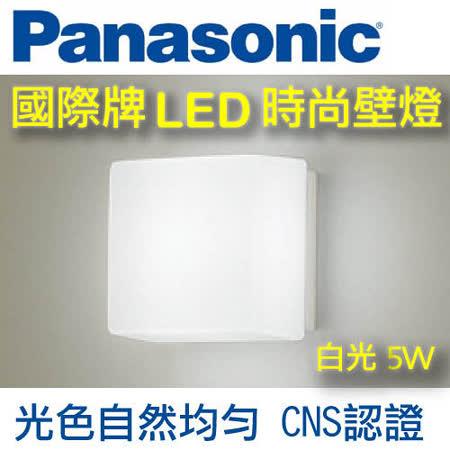 Panasonic國際牌 LED 方形壁燈5W (無框) 110V 白光 HH-LW6010409