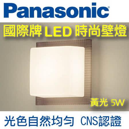 Panasonic國際牌 LED 方形壁燈5W (雕花透明灰外框) 110V 黃光 HH-LW6020509