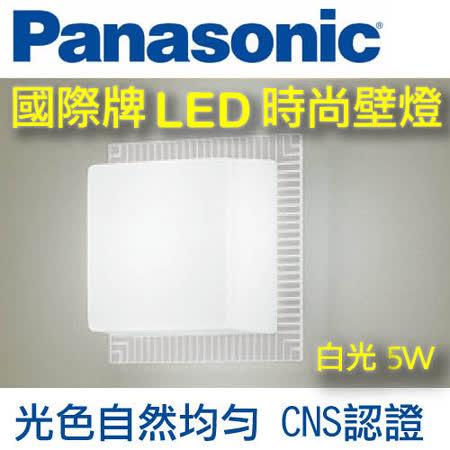 Panasonic國際牌 LED 方形壁燈5W (雕花透明外框) 110V 白光 HH-LW6010609