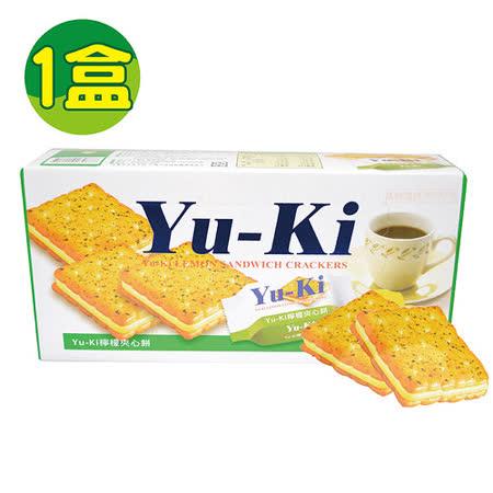 【YU-KI】YU-KI檸檬夾心餅1盒