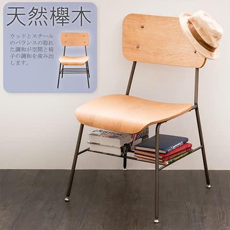 復刻款實木餐桌椅