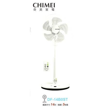 CHIMEI 奇美 DF-14B0ST 14吋 微電腦智能溫控DC節能風扇