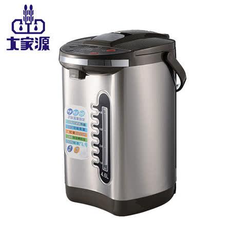 【大家源】4.6L三段定溫熱水瓶(304不鏽鋼) TCY-2025