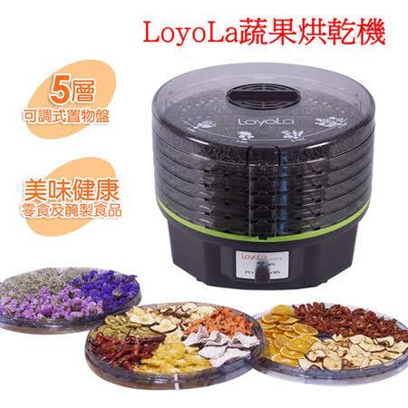 【私心大推】gohappy 購物網【LoyoLa】蔬果烘乾機 HL-1080效果好嗎太平洋 sogo 復興