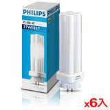 ★6件超值組★飛利浦 燈管PL-BB-黃光(27W)