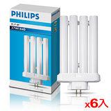 ★6件超值組★飛利浦 燈管PL-F-黃光(27W)