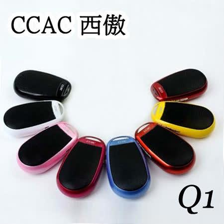 Q1數位插卡隨身音箱(可插TF卡/USB隨身碟)