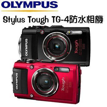 OLYMPUS Stylus Tough TG-4 防水大光圈 (公司貨)-送64G+專用鋰電池*2+座充 +原廠包+防潮箱+吹球拭筆清潔組+保護貼