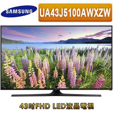 Samsung三星 43吋FHD LED液晶電視(UA43J5100AWXZW)