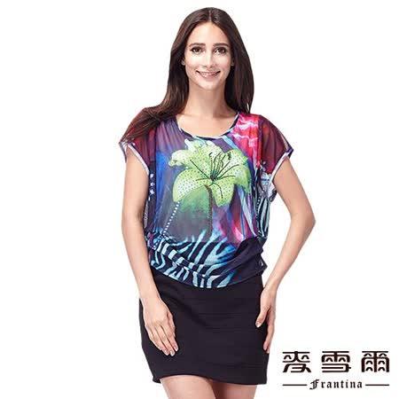【麥雪爾‧娜】假兩件鑽貼印花條紋洋裝-共二色