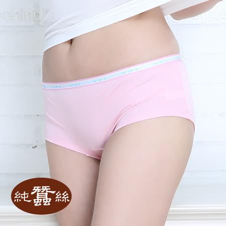 岱妮蠶絲 - (CA4039N)42針110G粉彩中腰運動型女內褲(粉紅)