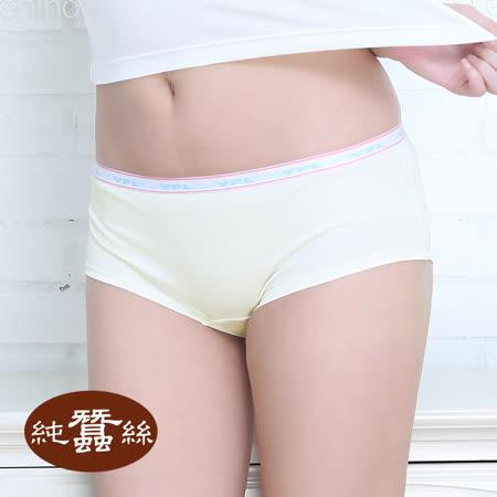 岱妮蠶絲 - (CA4039N)42針110G粉彩中腰運動型女內褲(黃色)