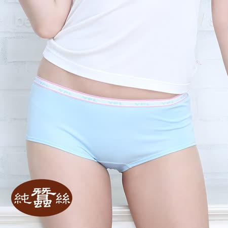 岱妮蠶絲 - (CA4039N)42針110G粉彩中腰運動型女內褲(藍色)