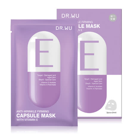 DR.WU 緊緻抗皺膠囊面膜-E