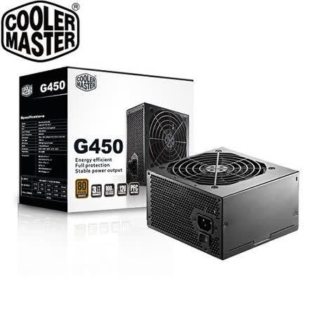Cooler Master G450 80Plus 銅牌電源供應器