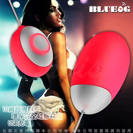 英國Mushroom BLUEGG 10段變頻 靜音防水跳蛋 USB充電設計