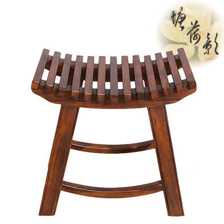 【塘荷影】彎面木條凳