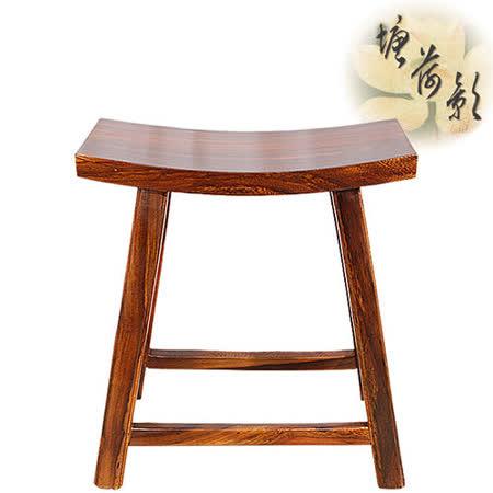 【塘荷影】彎面凳