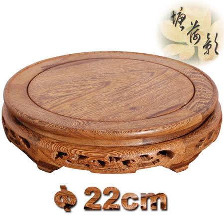 【塘荷影】黑枝木圓座子(22cm)