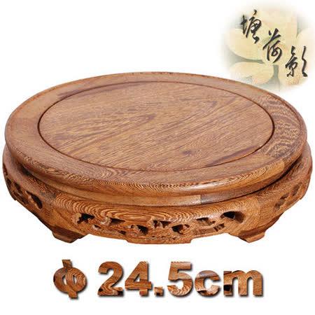 【塘荷影】黑枝木圓座子(24.5cm)