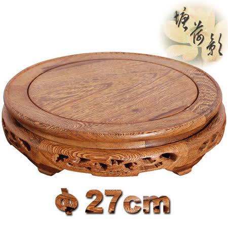 【塘荷影】黑枝木圓座子(27cm)