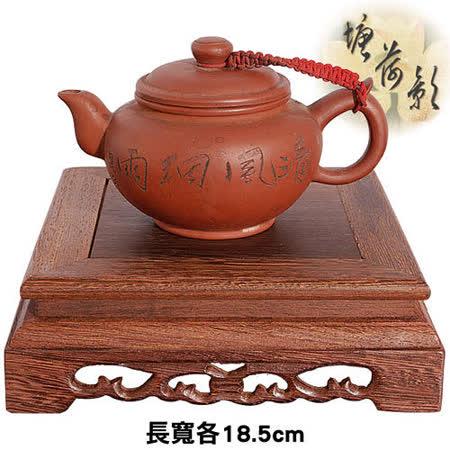 【塘荷影】黑雞翅木繪紋正方台(18.5cm)