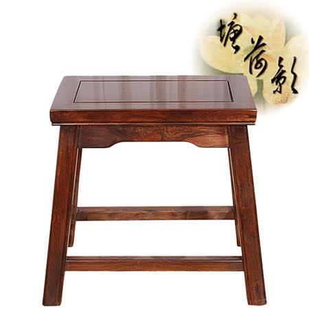 【塘荷影】小長凳