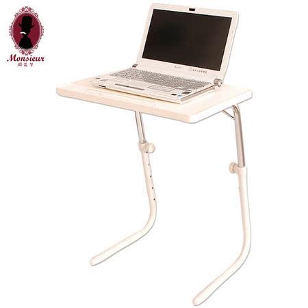 蘇活多功能折疊桌