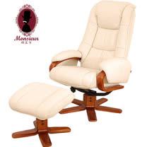 Steward史都華伯爵半牛皮躺椅+腳凳-白色