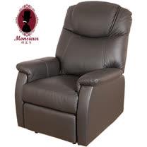 Wales威爾斯伯爵半牛皮躺椅-黑色