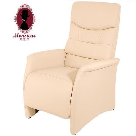 盎格魯公爵半牛皮躺椅-蕎麥色