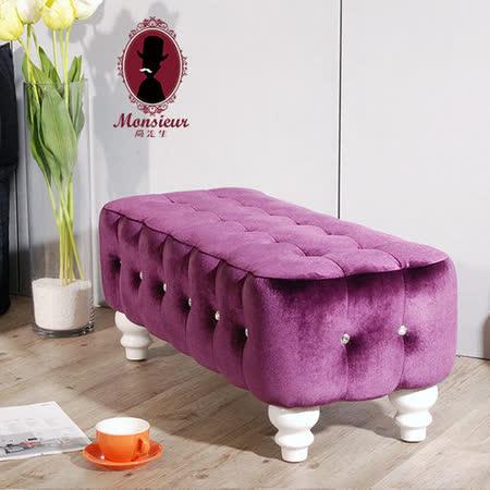 Tiffany第凡內玻璃水鑽情人座沙發椅-浪漫紫