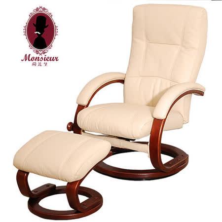 德古拉伯爵半牛皮躺椅+腳凳_蕎麥