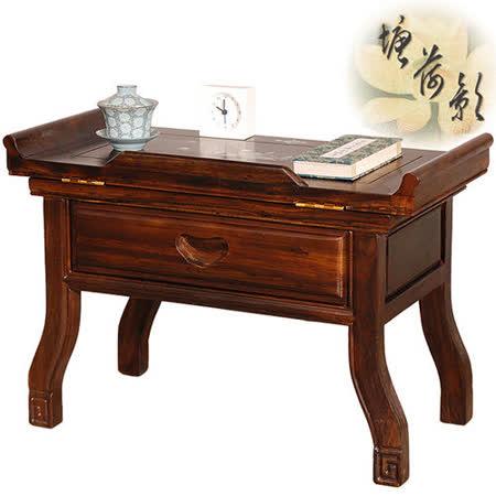 【塘荷影】讀經桌