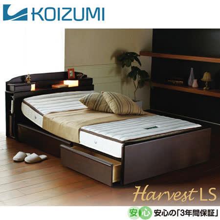 【KOIZUMI】機能電動床組-Harvest LS