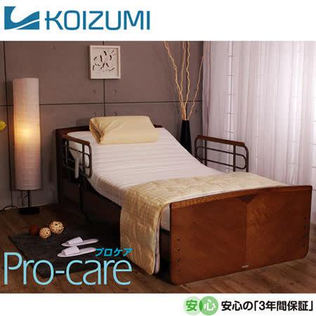 【KOIZUMI】機能電動床組-Pro care
