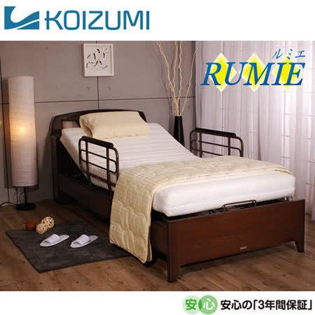【KOIZUMI】機能電動床組-Rumie