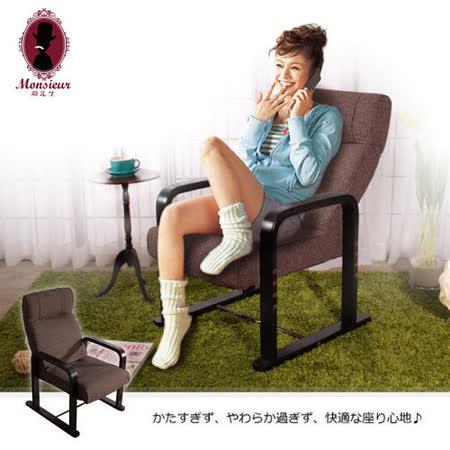 蒔璞和風休閒躺椅-(Brown)