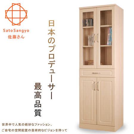 【Sato】PURE三宅單抽四門食器棚收納高櫃‧幅58cm