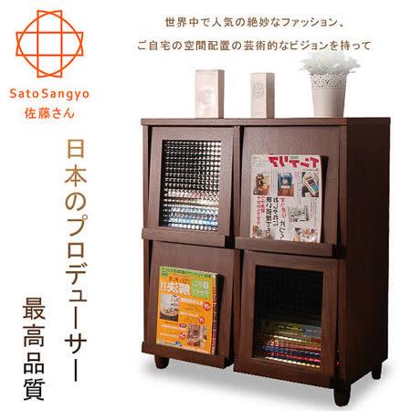 【Sato】PLUS時間旅人四門收納書櫃‧幅75cm
