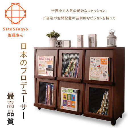 【Sato】PLUS時間旅人六門收納書櫃‧幅111cm