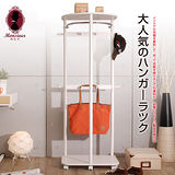 Andou安藤半圓型木質衣架(白)