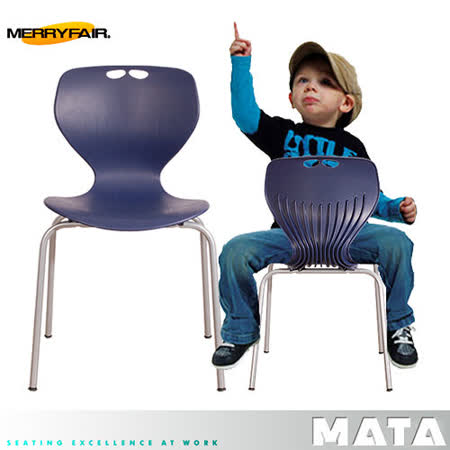 Merryfair MATA造型兒童米勒椅(可堆疊)-海軍藍