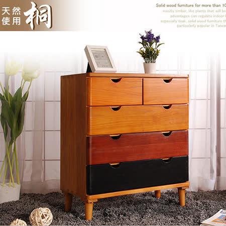 【桐趣】木器時代5抽實木收納櫃