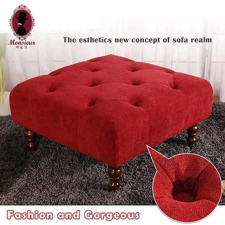 時尚奢華細絨沙發方椅