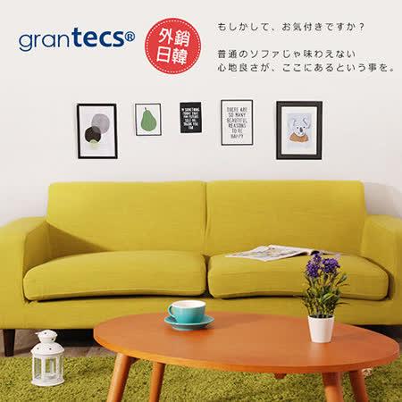 【grantecs】Muse北歐謬思雙人沙發-芥末綠