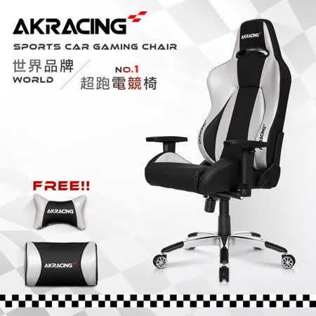 AKRACING超跑賽車椅旗艦款-GT66 Challenger